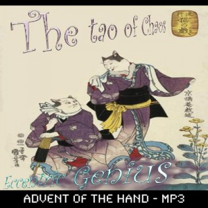 Dark Ambient Electronica - Advent of the Hand - The Tao of Chaos - Kaden Harris Eccentric Genius