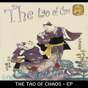 Dark Ambient Electronica EP by Kaden Harris - The Tao of Chaos (MP3, Schtum Logic Records, 2013)